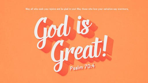 Psalm 704 [widescreen]