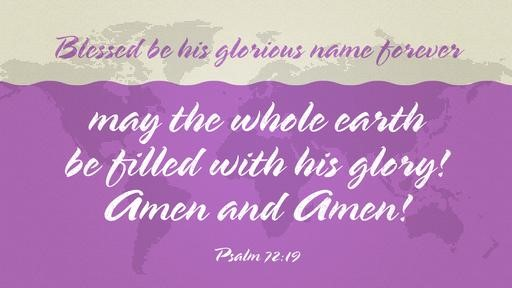 Psalm 7219 [widescreen]