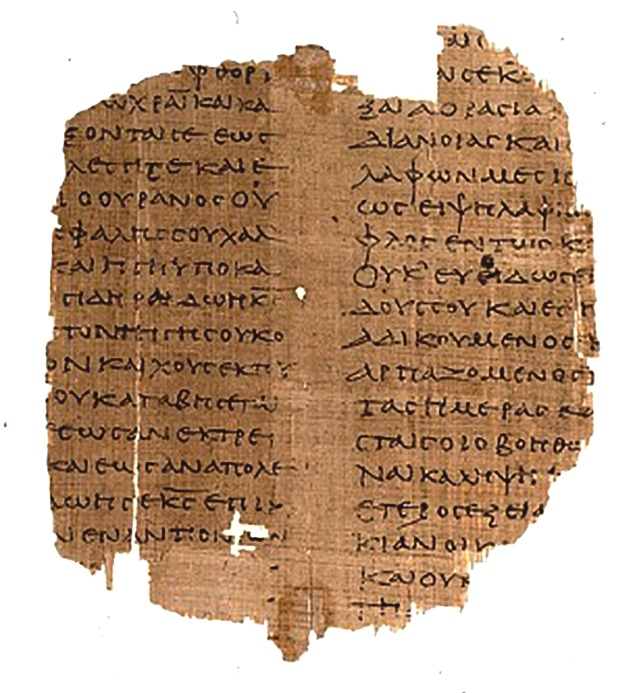 earliest-new-testament-manuscript-fragment-discovered