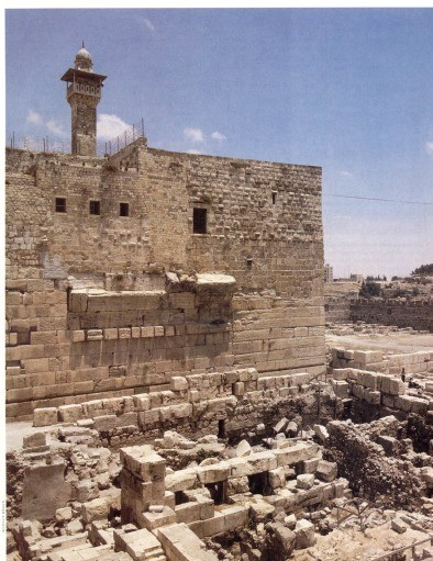 Southwest Corner of the Temple Mount